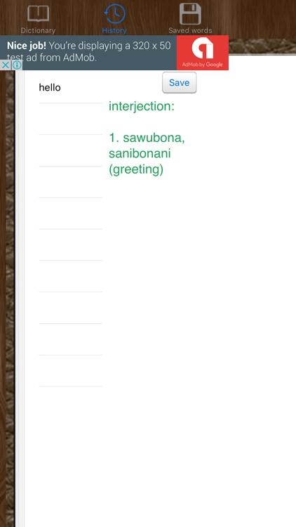 English Zulu Dictionary screenshot-3