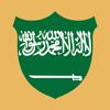 Curso de Árabe intermedio
