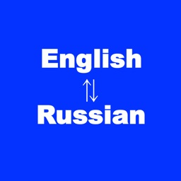 English to Russian Translator - Russian to English Language Translation and Dictionary