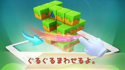 子供のブロック遊びーBabyBusのおすすめ画像3