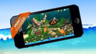 アクアライフ3Dのスクリーンショット3