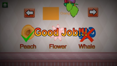 QCat - Toddler Learn Color Education Game (free) screenshot four