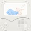 Babyfoon Pro