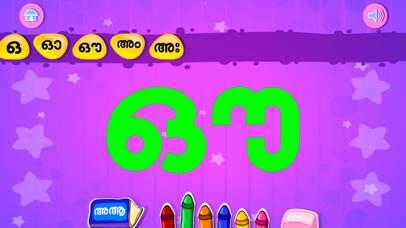 Learn Malayalam-HD | App Price Drops