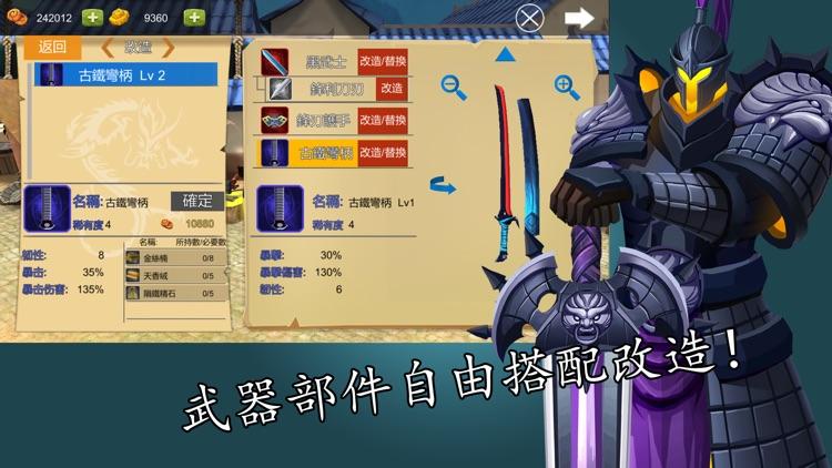 神捕-動作武俠ARPG screenshot-3