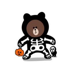 Hallo bear
