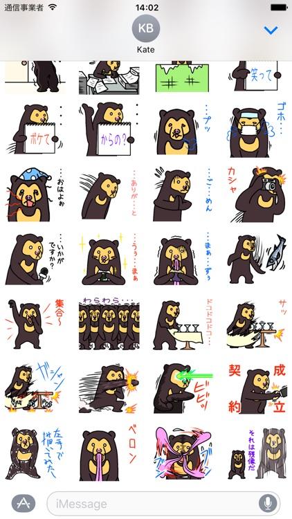 """Nationwide""""Kuma-chan""""dedicated sticker!"""