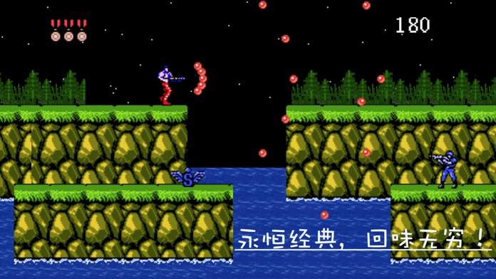 Classic Game For Contra Screenshot