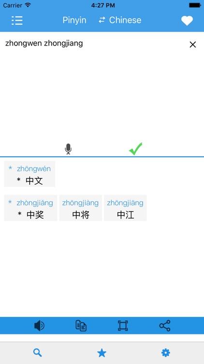 Pinyin Master:Learn Mandarin Chinese Quickly screenshot-3