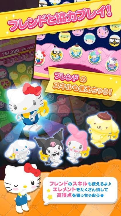 キティちゃんの楽しいパズルゲーム ハローキティトイズ screenshot-3
