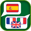 Translator Suite Spanish Package - Bruno Barrientos
