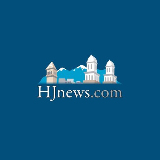 The Herald Journal iOS App