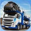 终极大卡车汽车运输拖车模拟器