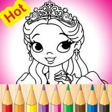 Activities of Princess Coloring Pages Mandala Coloring Book