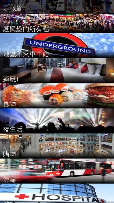 峴港 離線地圖和旅行指南屏幕截圖2