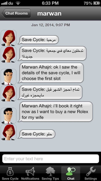 Save Cycle screenshot-4