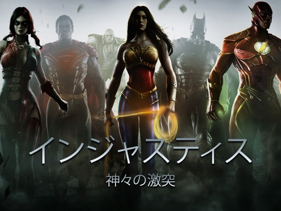 Injustice: Gods Among Usのおすすめ画像1