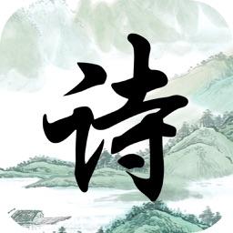 诗词宝 - 聂绀弩诗词奖组委会主办