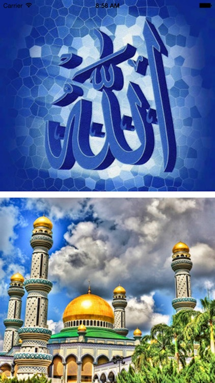 Subhanallah(Allah) HD Wallpaper-Maşallah