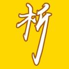 황금어장2016 icon