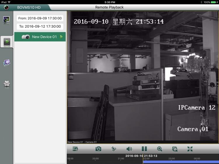 CCTVvision HD