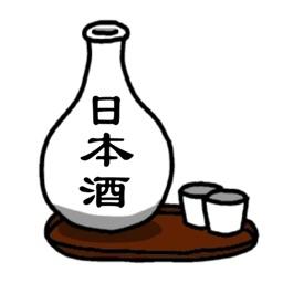 日本酒辞書