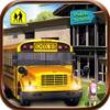 スクールバスの運転手の3D 2016:最高の無料シミュレーションゲーム - iPhoneアプリ