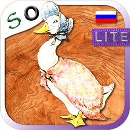 The Tale of Jemima Puddle-Duck in Russian LITE