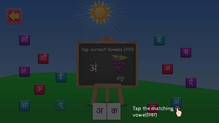 PreSchool Hindi screenshot-3