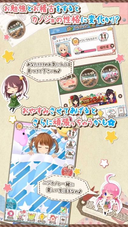虹色カノジョ2d screenshot-3