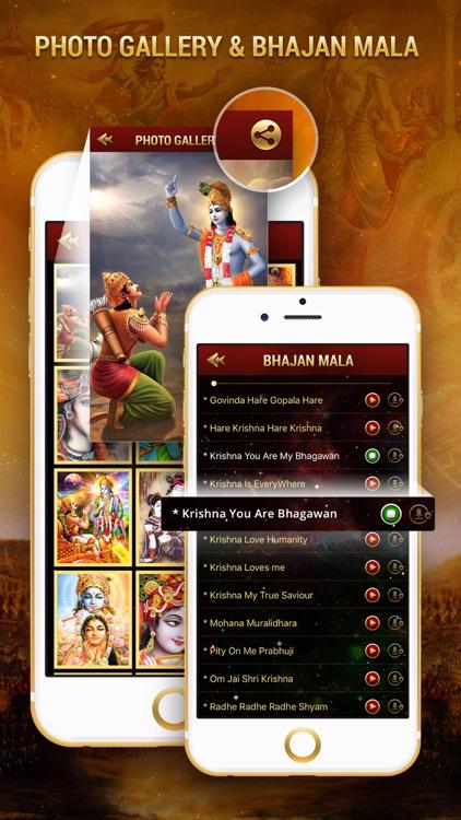 Bhagavad Gita English with Audio screenshot-3