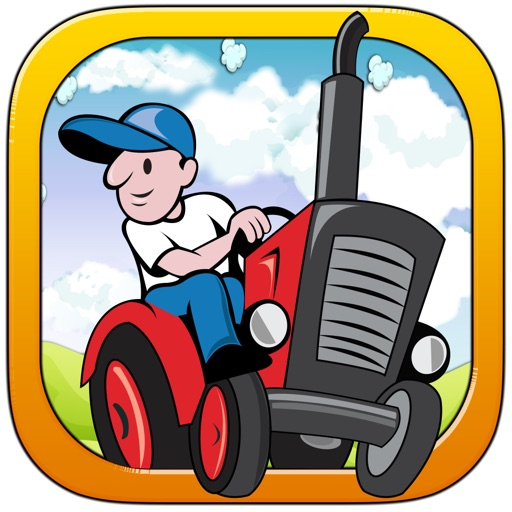 我的升级拖拉机