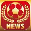 国内サッカー(Jリーグ・日本代表)のブログまとめニュース速報