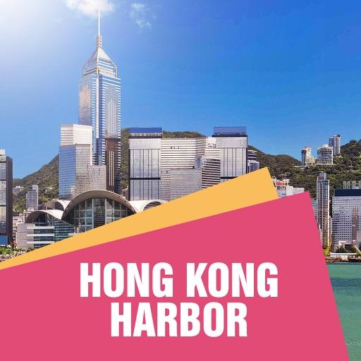 Hong Kong Harbor Travel Guide