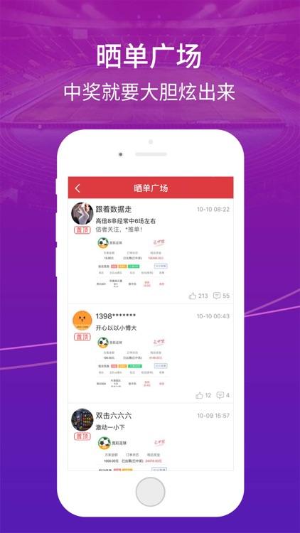 金山彩票 Pro-下载送10元充值送周周加奖