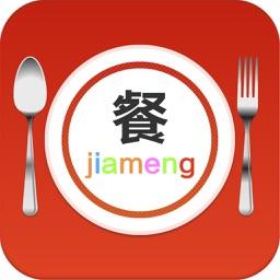 北京餐饮加盟平台