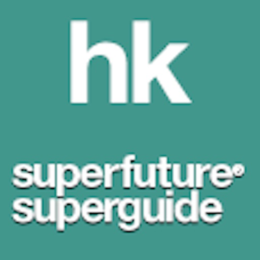 hong kong superguide