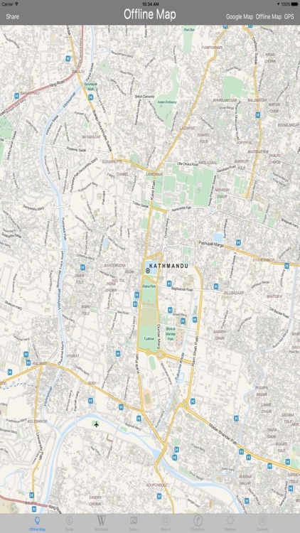 Kathmandu City - Nepal Tourist Travel Guide