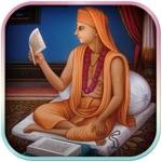 Gopalanand Swamini Vato - Piplana
