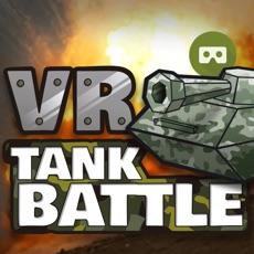Activities of VR Tank Battle