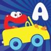 -在玩汽车游戏中教孩子所有字母表的教育应用。