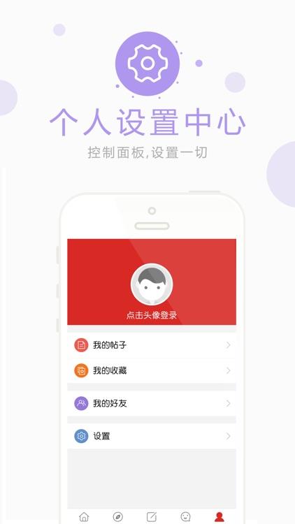 小财神金融 screenshot-3