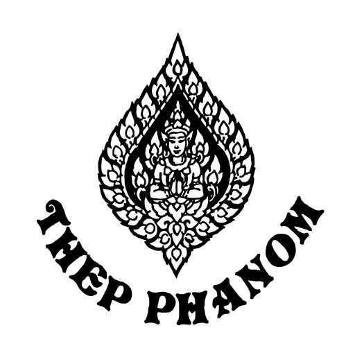 Thep Phanom