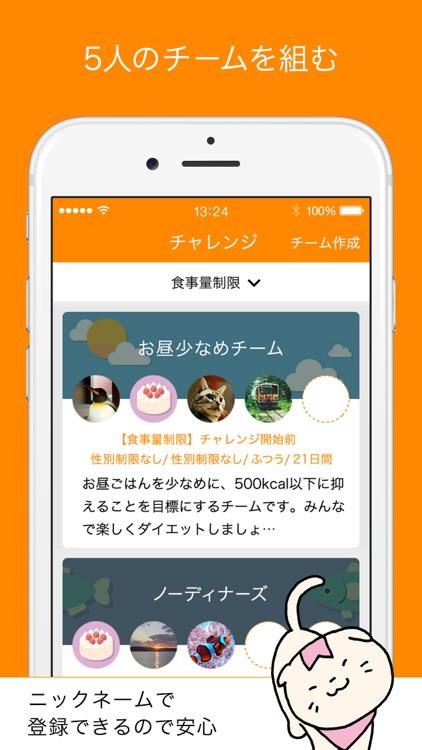 三日坊主防止アプリ-みんチャレ