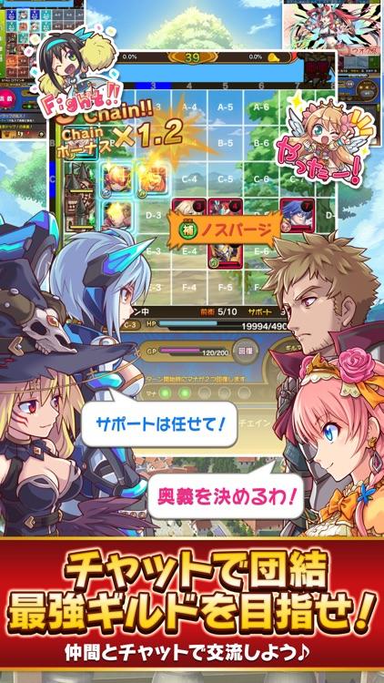 オオカミ姫 [ みんなで協力!ターン制ギルドバトルRPG ] screenshot-4