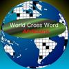 Single Coil, Inc. - World Cross Word Afrikaans artwork