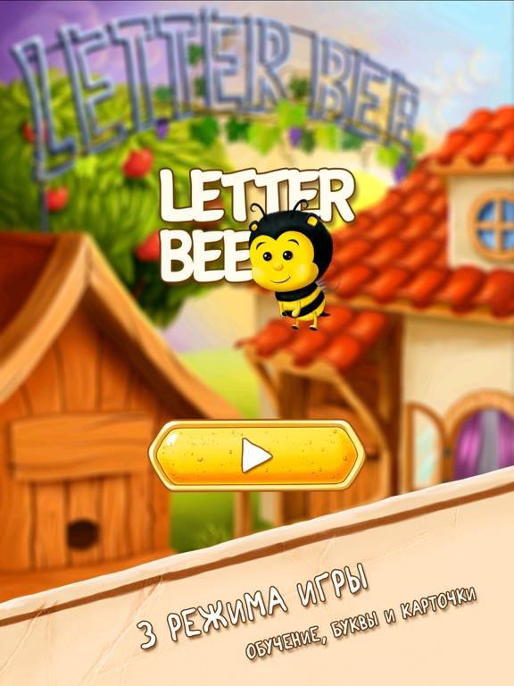 Пчела Вик - английский алфавит и няшный букварь на iPad