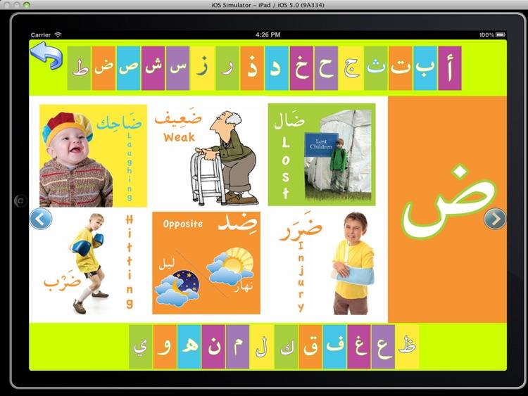 Fi Zilal al-Quran screenshot-4