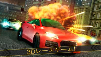 Clash of Cars - 無料 撃つ カー レース ゲーム 子供のためのおすすめ画像1