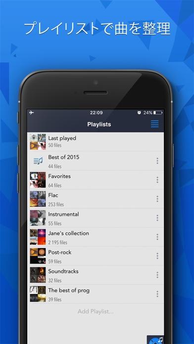 CloudBeats オフラインおよびクラ... screenshot1
